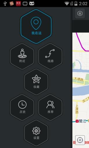 【免費生活App】来找我-APP點子