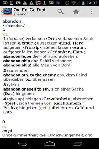 牛津德语词典截图4