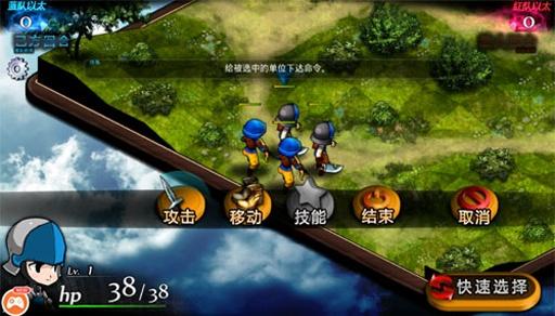 命运重生2 汉化版 角色扮演 App-愛順發玩APP