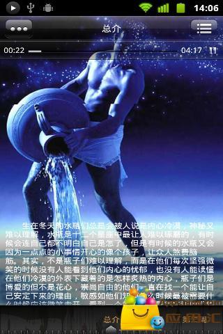 星.曲-水瓶座