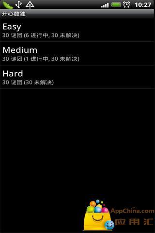 开心数独 益智 App-癮科技App