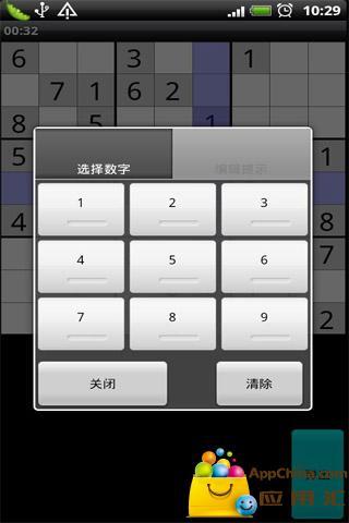 开心数独 益智 App-愛順發玩APP
