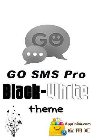 GO短信临黑白主题