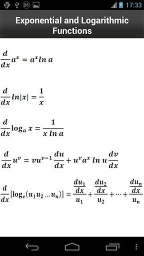 微积分公式下载_微积分公式安卓版下载