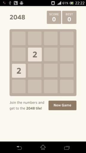 2048  Game 益智 App-癮科技App