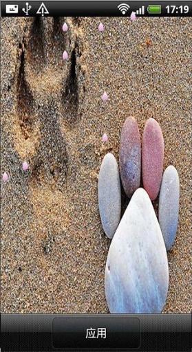 可爱鹅卵石小脚丫动态壁纸