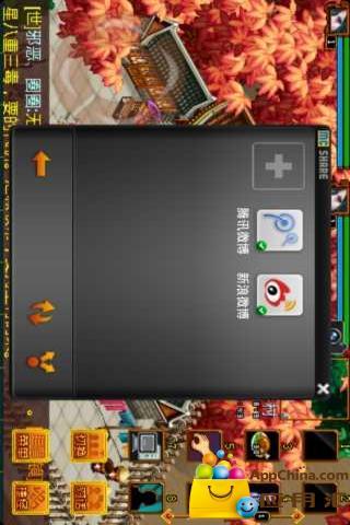 玩免費網游RPGAPP|下載潜龙online(互动版) app不用錢|硬是要APP