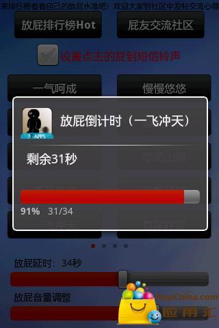 手机按键精灵官网- 按键精灵安卓版|按键精灵iOS版|按键精灵iPhone ...