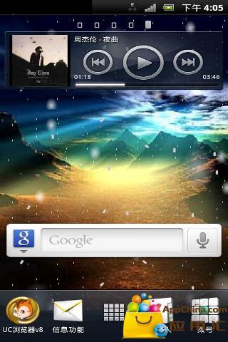 下雪动态壁纸下载 下雪动态壁纸安卓版下载 下雪动态壁纸 V1.1手机版