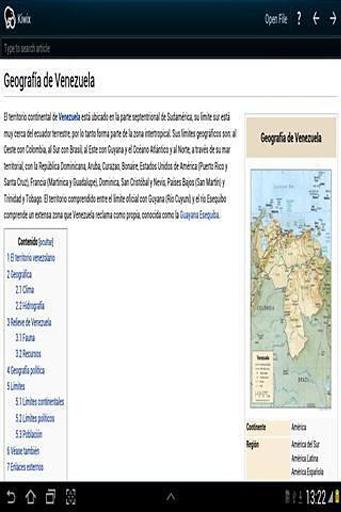 离线维基百科截图1