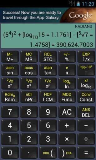 科学计算器