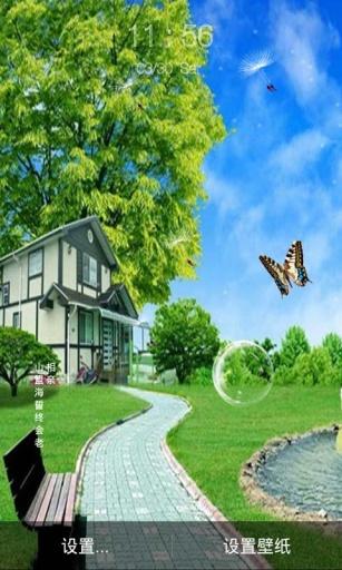 唯美自然风景桌面主题v2.3_动态壁纸_应用汇pc版