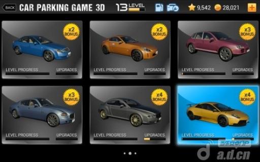 3D停车游戏截图3