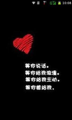 情侣文字头像 介绍