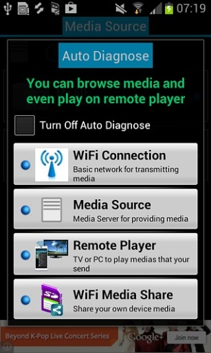 无线媒体共享截图2