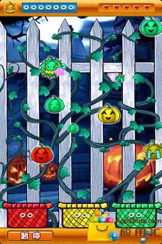 捡豆子万圣节|玩益智App免費|玩APPs