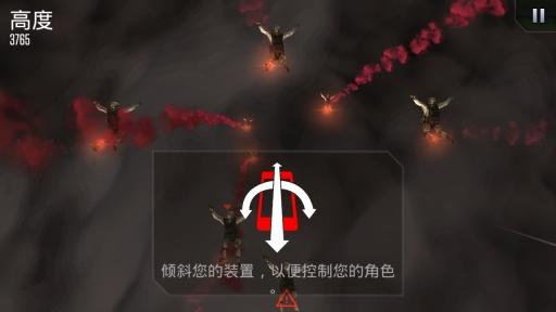 哥斯拉:攻击区截图2