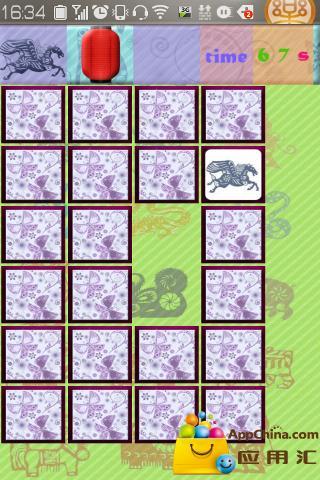 卡片记忆截图2