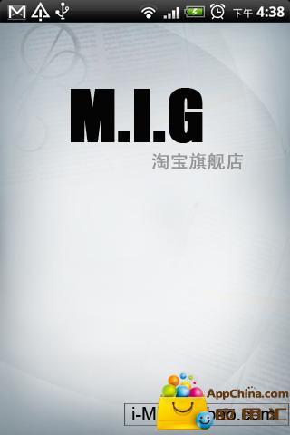 MIG男装 韩版男装衬衫t恤西服外套休闲裤长裤配饰优惠