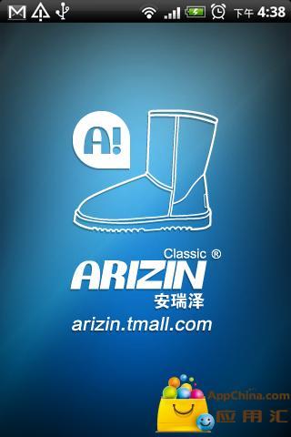 arizin旗舰店