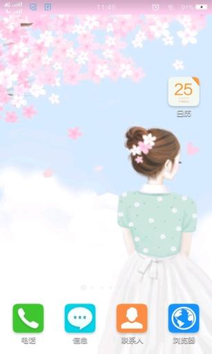 3d风景樱花主题高清动态壁纸锁屏