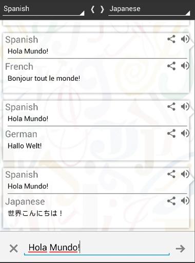 翻译语音 - 语言翻译截图10