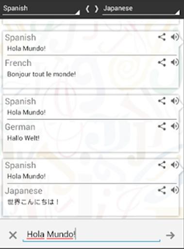 翻译语音 - 语言翻译截图3