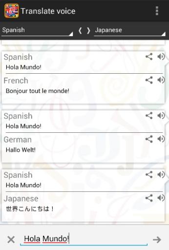 匈牙利语,冰岛语
