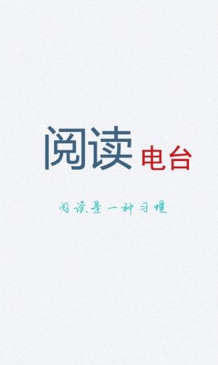 新天龍八部 Online 官方網站