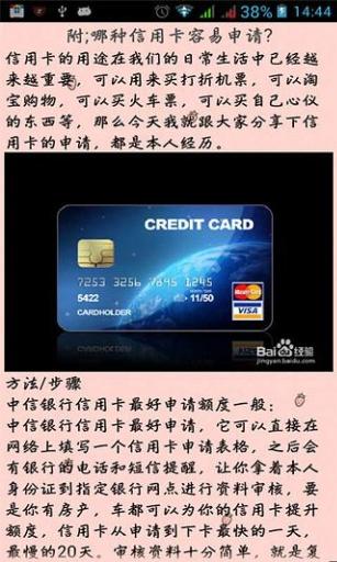 光大银行信用卡宝典