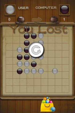 五子棋(经典版)截图2