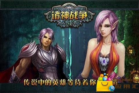 Emross War 简体中文
