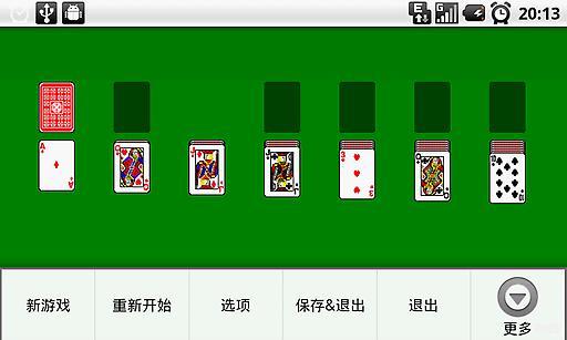 玩免費棋類遊戲APP|下載纸牌游戏 app不用錢|硬是要APP