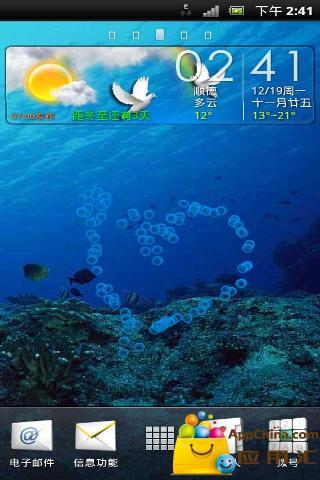 海洋世界动态壁纸
