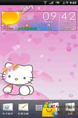 HelloKitty动态壁纸 個人化 App-愛順發玩APP