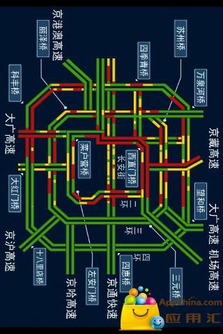 交通雷达截图4
