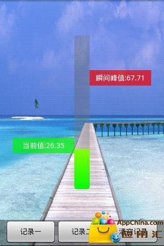分贝计 生活 App-愛順發玩APP