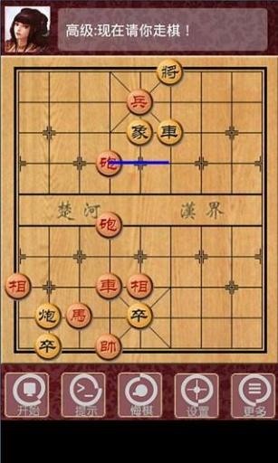 标准象棋及残局