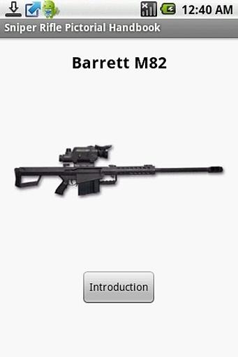 狙击步枪手册