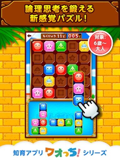 安卓消除游戏,android游戏下载-7k7k安卓手机游戏 - 7k7k小游戏