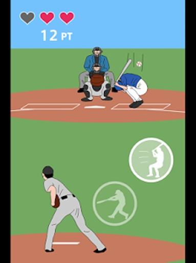 奇怪的投手截图0