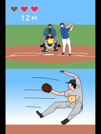 奇怪的投手截图6