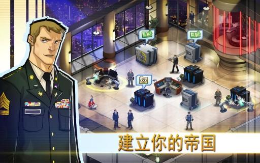 免費下載模擬APP|间谍大战 app開箱文|APP開箱王