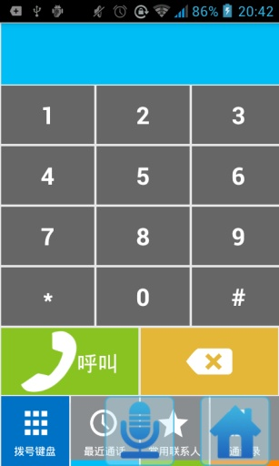 Nokia Here 免費離線導航地圖Android 導航軟體6 驚喜- 最棒 ...