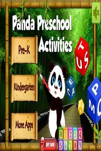 熊猫幼儿园活动