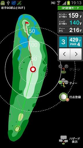GOLFな日 〜GPSゴルフナビ〜