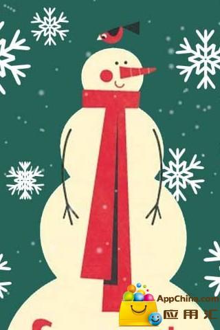 圣诞祝福动态壁纸