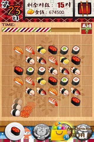 玛丽寿司连连看圣诞版|玩益智App免費|玩APPs
