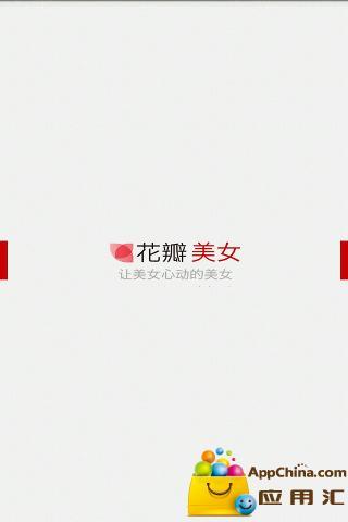 1+1 pics guess the word答案 - 首頁 - 電腦王阿達的3C胡言亂語