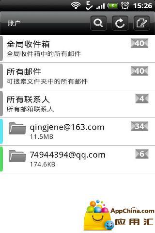 Aico Mail 邮件 Gmail超级邮箱